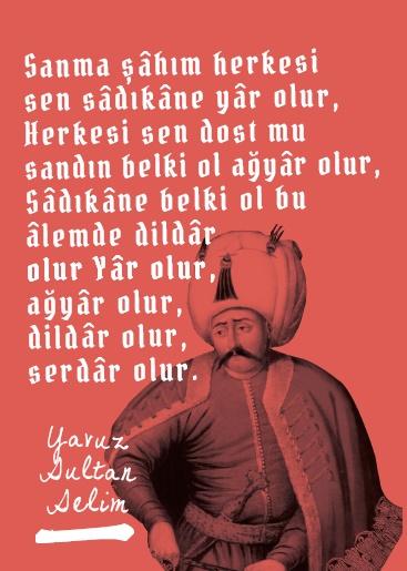 Yavuz Sultan Selim Defteri