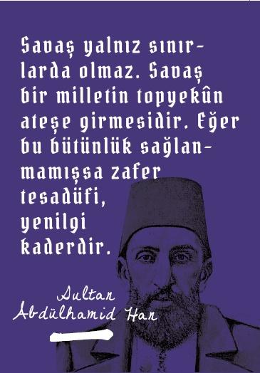 Abdülhamid Defteri